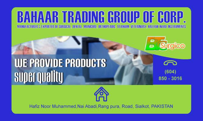 Bahaar Trading Corporation
